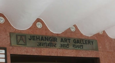 Photo of Art Gallery Jahangir Art galary at India