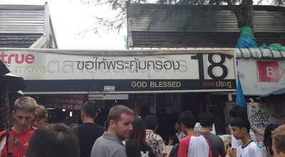 Photo of Miscellaneous Shop JJ market section 18 soi 3 at Thailand