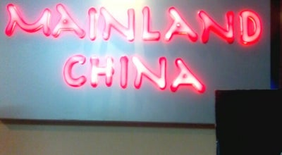 Photo of Chinese Restaurant Mainland China at India