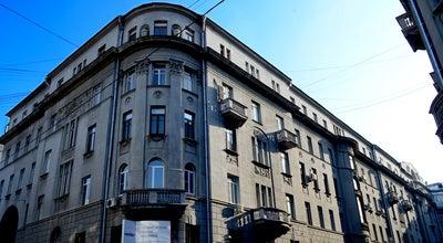 Photo of Art Gallery Государственная галерея на Солянке / Solyanka VPA at Ул. Солянка, 1/2, Стр. 2, Москва 109028, Russia