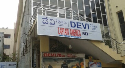 Photo of Movie Theater Devi 70 MM at Rtc X Roads, Hyderabad, India