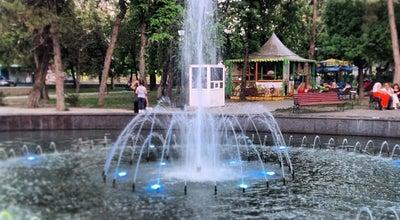 Photo of Park Парк им. К. А. Тренёва at Simferopol, Ukraine