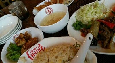 Photo of Chinese Restaurant 大阪王将 向日町店 at 上植野町馬立3-10, 向日市, Japan