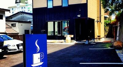 Photo of Coffee Shop 元町珈琲店 at 元町31-11, 函館市, Japan