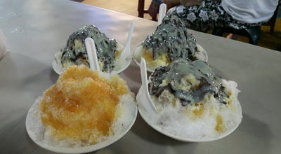 Photo of Dessert Shop 鄧家粉圓冰 at Sanmin District, Taiwan