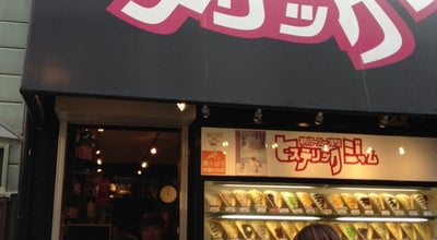 Photo of Creperie 神戸バタークレープ専門店 ヒステリックジャム at 中央区三宮町3-2-9, 神戸市 650-0021, Japan