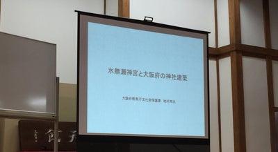 Photo of History Museum 島本町立歴史文化資料館 at 桜井1-3-1, 三島郡島本町 618-0022, Japan