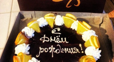 Photo of Bakery Клаус at Ул. Карташова, 31б, Томск 634041, Russia