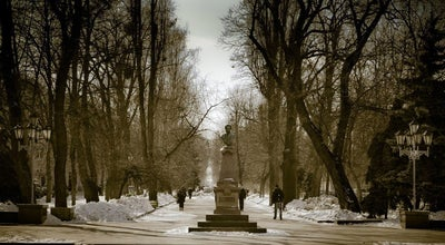 Photo of Monument / Landmark Пам'ятник О. С. Пушкіну at Zhytomyr, Ukraine