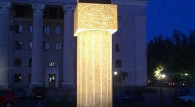 Photo of Monument / Landmark Памятник Пушкину at Бул. Пушкина, Донецк, Ukraine