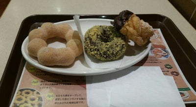 Photo of Donut Shop ミスタードーナツ JR小倉ショップ at 小倉北区浅野1丁目1-1, 北九州市 802-0001, Japan