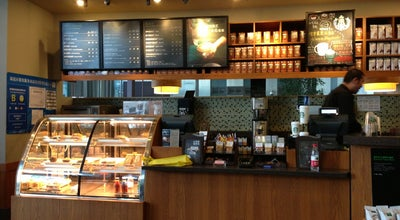 Photo of Coffee Shop Starbucks at 3 Suzhou St, Beijing, Be 100080, China