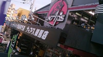 Photo of Motorcycle Shop ナップス 練馬店 at 三原台3-25-18, 練馬区 177-0031, Japan