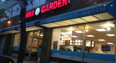 Photo of Chinese Restaurant China Garden Of Hempstead at 108 Main St, Hempstead, NY 11550, United States