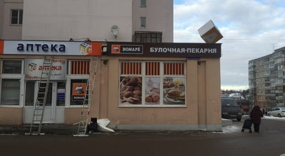 Photo of Bakery Bonape, булочная-пекарня, пр. Ленина, 44 at Пр. Ленина, 44, Владимир, Russia