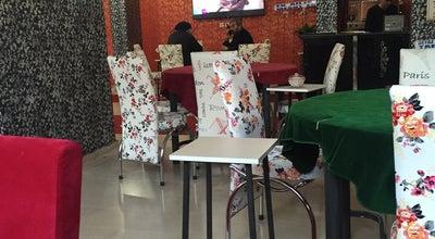 Photo of Arcade mezzo at Turkey