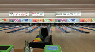 Photo of Bowling Alley 下関ロイヤルボウル at 東大和町2-1-15, 下関市, Japan