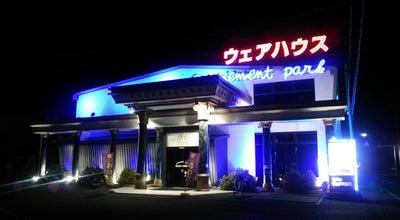 Photo of Arcade ウェアハウス越谷店 at 南荻島841-1, 越谷市, Japan