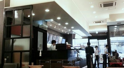 Photo of Coffee Shop A TWOSOME PLACE at 동안구 시민대로 401, 안양시 14057, South Korea
