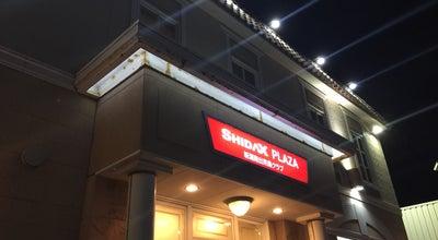Photo of Karaoke Bar シダックス 新潟南出来島クラブ at 中央区南出来島1-9-31, 新潟市 950-0963, Japan