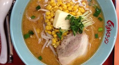 Photo of Ramen / Noodle House くるまやラーメン 勝田市毛店 at 市毛530-2, ひたちなか市 312-0033, Japan