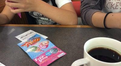 Photo of Ice Cream Shop サーティワン アイスクリーム 名護店 at 東江5-16-12, 名護市 905-0021, Japan