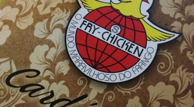 Photo of Fried Chicken Joint Fry Chicken at Av. Filinto Muller, 450, Cuiabá, Brazil