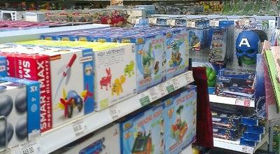 Photo of Toy / Game Store Детский мир at Ул. Космонавтов, 98, Липецк, Липецкая Область, Липецк, Russia