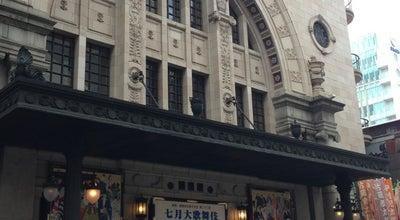 Photo of Theater 大阪松竹座 at 中央区道頓堀1-9-19, 大阪市, Japan