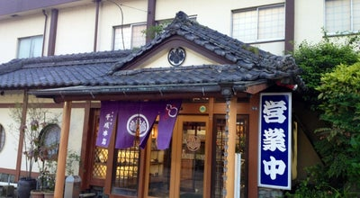 Photo of Japanese Restaurant 千成本店 at 鹿屋市, Japan