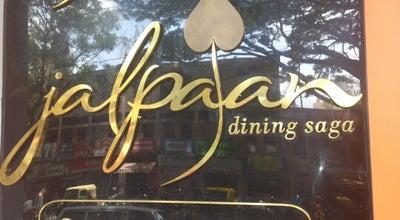 Photo of Vegetarian / Vegan Restaurant Jalpan at Navarang, Bengaluru 560080, India