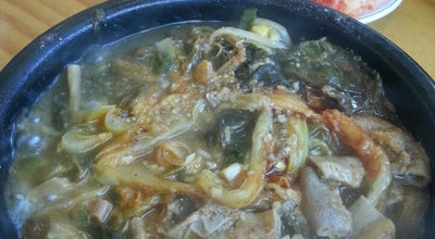 Photo of Korean Restaurant 원조양평해장국 at South Korea Seoul Songpa-gu Garakbon-dong 73-3, Seoul 138-802, South Korea