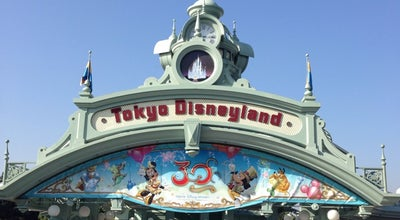 Photo of Theme Park パーク  メインエントランス (Park Main Entrace) at 舞浜1-1, 浦安市 279-0031, Japan