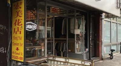 Photo of Other Venue Labor Skate Shop at 46 Canal St, New York, NY 10002