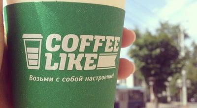 Photo of Coffee Shop Coffee Like at Тц «галерея», Калуга 248000, Russia