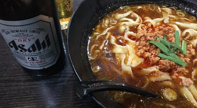 Photo of Ramen / Noodle House 劉家 西安刀削麺 セントレア店 at セントレア1-1, 常滑市 479-0881, Japan