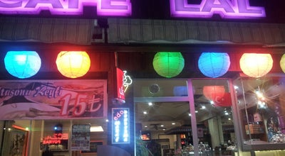 Photo of Cafe Cafe Lal at İsmet Paşa Cad., Uşak 64000, Turkey