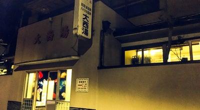 Photo of Spa 大西湯 at 中筋町18, 奈良市, Japan