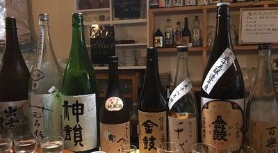 Photo of Bar 酒商 のより 三条店 at 角振町23, Nara 630-8224, Japan