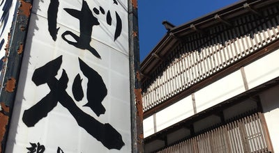 Photo of Ramen / Noodle House そば八 at 八幡町稲成543-1, 郡上市, Japan