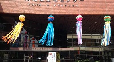 Photo of Planetarium 安城市文化センター at 桜町17-11, 安城市 446-0041, Japan