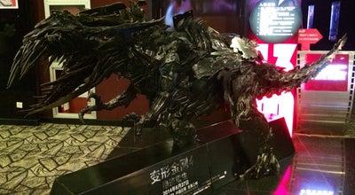 Photo of Movie Theater 華誼兄弟影院 at 古韻風情樓5f-6f, 無錫, 江蘇, China