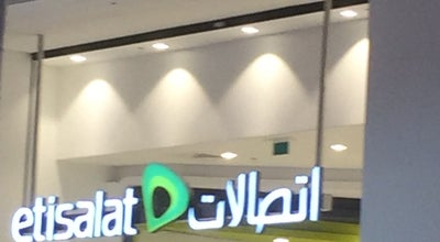 Photo of Mobile Phone Shop etisalat | اتصالات at The Dubai Mall, Dubai, United Arab Emirates