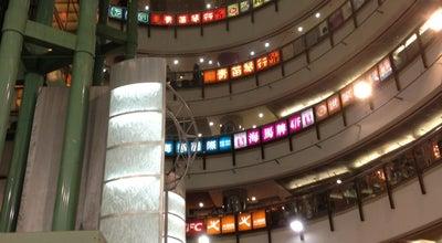 Photo of Tourist Attraction Dragon Centre at 深水埗欽州街37號, Hong Kong, Hong Kong