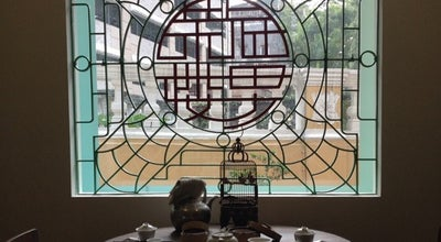 Photo of History Museum 澳門茶文化館 Macau Tea Culture Museum at Macau, China