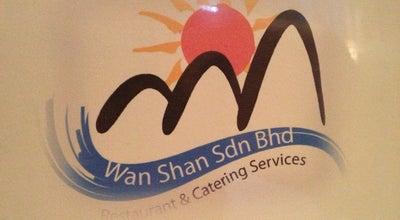 Photo of Chinese Restaurant Wan Shan Restaurant at Kuala Belait, Brunei