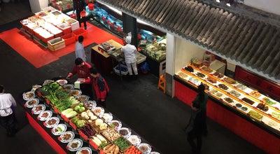 Photo of Chinese Restaurant 天一角食街 at China