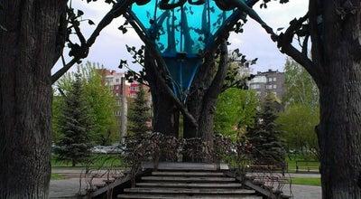 Photo of Monument / Landmark Сфера любви at Воровского, 6, Челябинск, Russia