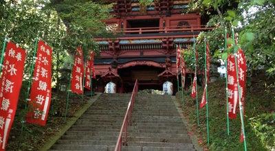 Photo of Buddhist Temple 水澤観世音 (五徳山 水澤寺) at 伊香保町水沢214, 渋川市 377-0103, Japan