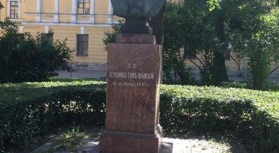 Photo of Outdoor Sculpture Бюст П. П. Семёнова-Тян-Шанского at Лермонтовский Просп., 54, Санкт-Петербург, Russia